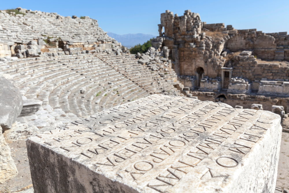 Theatre at Perge Ancient City in Antalya in Turkey