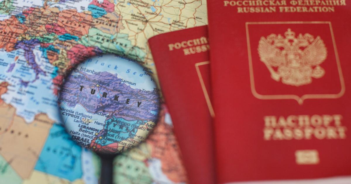 Entry Regulations Turkey and Visa